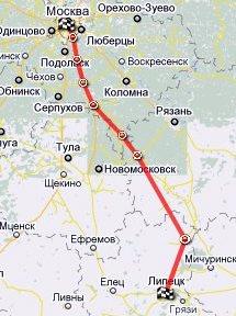 Липецк  Москва расписание поездов